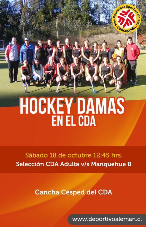 afiche hockey damas oct